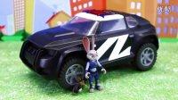 疯狂动物城 Zootopia 电影同款玩具 朱迪警车 围捕车
