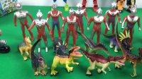 玩具SHOW 2016 第96集恐龙大战奥特曼