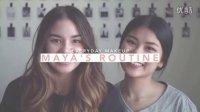 Maya's Updated Everyday Makeup