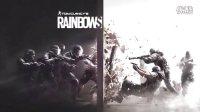 【SS9】【PS4】《彩虹六号 围攻》游戏介绍及试玩