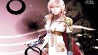 最终幻想13:雷霆归来【小A君】第七期 梦一般的解放 世世可悲的巫女宿命