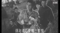 【经典国产老电影】《铁道游击队》