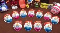 健达奇趣蛋 礼物蛋 惊喜蛋 拆玩具 出奇蛋中文视频 珀利变形机器人POLI玩具警车 海底小纵队 巴克船长 呱唧 灵动蹦蹦兔玩具