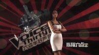 《陈翔六点半》 第35集黑幕!屌丝参加好声音惨遭驱逐#咻一咻#