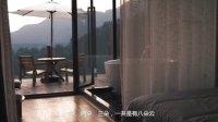 中国最美民宿:美女让你一边泡浴缸 一边伸手摸云 24