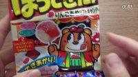 多米娘亲の食玩3 苹果雪米糍 日本食玩(可食) 粉红猪佩琦1 粉红猪小妹