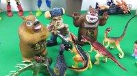 玩具SHOW 2016 第118集熊大熊二光头强战恐龙