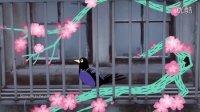 【第七区分享】窦靖童MTV——实拍结合动画