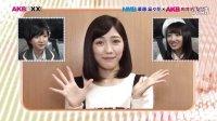 AKBとxx「AKB48向井地美音×NMB48須藤凜々花+渡辺麻友」 -16.01.27-