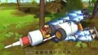 【小本】废品机械师EP2〓倒立的坑爹火箭〓ScrapMechanic