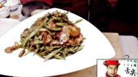 豆角丝炒肉娃娃菜