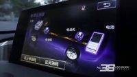 混合动力车型驾驶秘籍