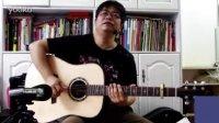 【蓝宝石】阿涛吉他弹唱