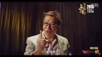 【新片吓一周004】2016贺岁档群明星闹新春,星爷《美人鱼》VS《三打白骨精》