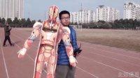 遥控钢铁侠飞行练习【北郊高级中学航空模型与无人机技术俱乐部】