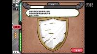 【小枫试玩】神奇的铁匠,第二章火焰森林与强力黑铁战斧!