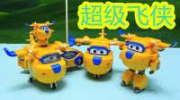 超级飞侠 全部多多变形机器人玩具 多多遥控滑行飞机 迷你版多多 迪斯尼玩具