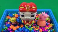 玩具SHOW 2016 第130集洗澡过家家
