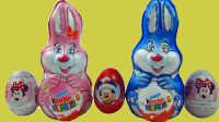 超巨大健达奇趣蛋 复活节限量版兔子出奇蛋  惊喜蛋