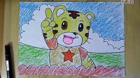 巧虎1卡通色粉画跟李老师学画画