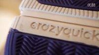 【精度测评】CQ3(Crazyquick3)+Kyrie 2(欧文2代)开箱+第一视角