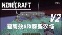Minecraft※超高效AFK藤蔓农场V2.以及对蓝冰的些许研究