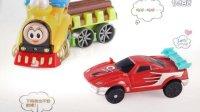 亲子早教/益智玩具04/亲子游戏轨道车托马斯小火车 儿童益智玩具 电动积木玩具 超大型多层立体拼接轨道车 ,爱心轨道车组3088背景音乐 - 托马斯小火车回位置