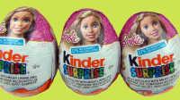 连开3蛋 芭比公主 芭比娃娃 玩具蛋 惊喜蛋 奇趣蛋 出奇蛋