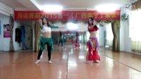南宁肚皮舞培训 燕语舞蹈《你的双眼》肚皮舞教练班