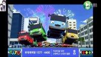 Tayo(可爱小巴士)第3期:宝宝认时钟★公交车玩具游戏