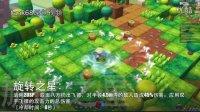 【MapleStory2】冒险岛2飞侠-标飞技能展示翻译(中文字幕)