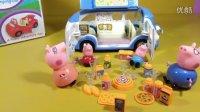 粉红猪小妹|小猪佩奇|peppa pig|小猪佩奇动画片|粉红猪小妹中文版|小猪佩奇过家家益智游戏-野外生日party