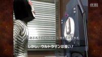 【小影】《奥特曼格斗进化3》达达篇 (补档)