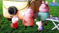 PEPPA PIG 粉红猪小妹露营车 CARAVAN CAR