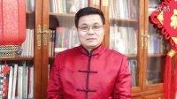 2016年春节石家庄一中娄延果校长致辞