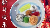 可食DIY熊猫便当日本食玩【小RiN子食玩】