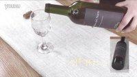 【Helenqueen】Hi,DIY最流行红酒保湿面膜