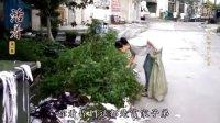 陈大惠-【活着】 第一集(学会吃苦惜福)(捡垃圾教育)【生活教育系列節目】