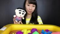 【魔力玩具学校】益智儿童太空沙子超轻黏土玩具DIY制作 蜡笔小新