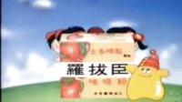 【香港经典广告】罗拔臣啫喱粉
