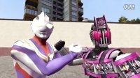 【屌德斯解说】 GMOD 奥特曼和假面骑士的友谊之拳