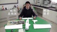 【强哥教你玩航模】遥控塞斯纳航模制作(一)机体的组装