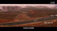大疆传媒 | 电影《奔爱》全球航拍集锦