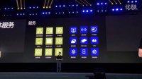 #微软技术大会# 云杉网络分享2Cloud混合云