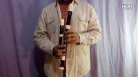 木笛入门基础教学01:辨别、选购、保养、气息、运舌基础、发音练习、第一首练习曲