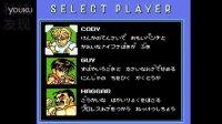 「科技发现」SD快打旋风【卡迪】小时玩的经典游戏 FC插卡游戏机 小霸王电视游戏