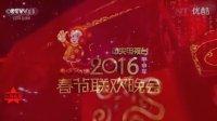 提前曝光 赵本山六小龄童齐聚春晚之西游记28