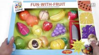 水果切切乐玩具 Fruit Cutting 切水果 幼儿玩具 Fun-With-Fruit