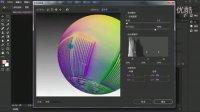 PS cc2015版全解视频教程 46 消失点和3D