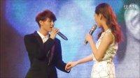 20150523【王子的约会】音乐会 邱胜翊(王子)&曾之乔(乔乔)-小酒窝